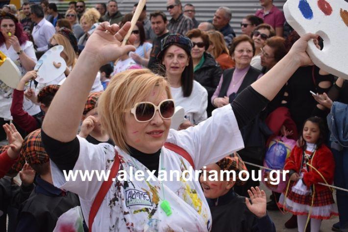 alexandriamou.gr_meliki_karnaval199181