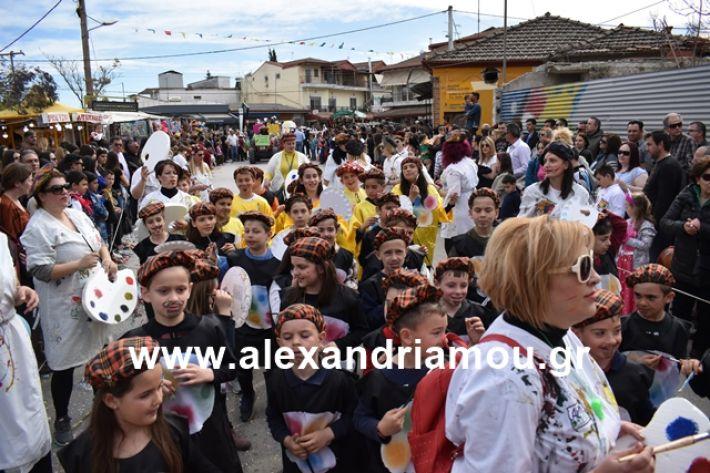 alexandriamou.gr_meliki_karnaval199182