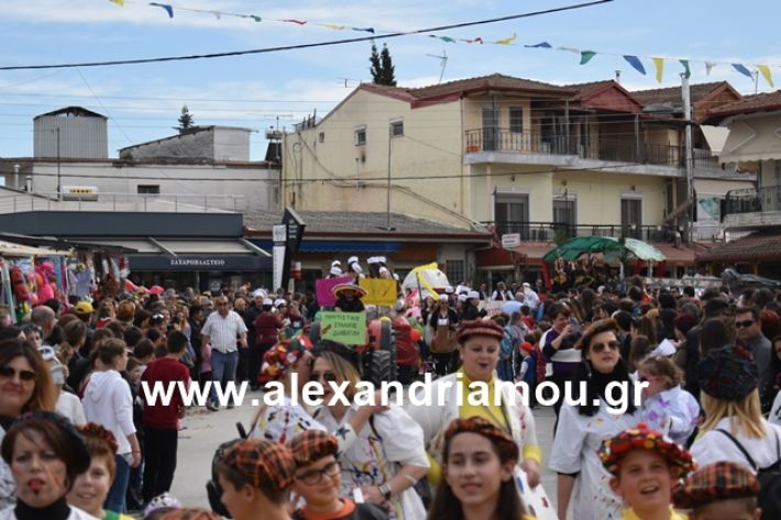 alexandriamou.gr_meliki_karnaval199183