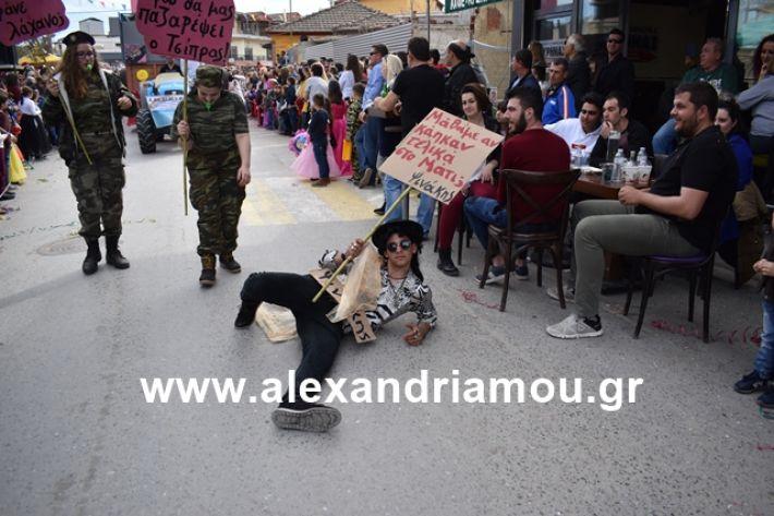 alexandriamou.gr_meliki_karnaval199199