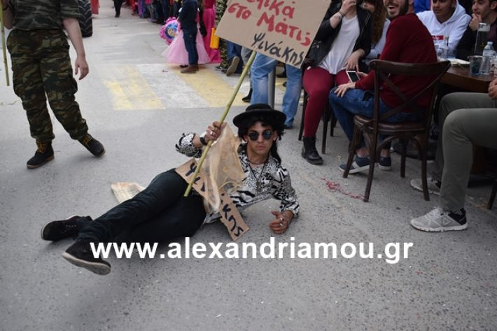 alexandriamou.gr_meliki_karnaval199200