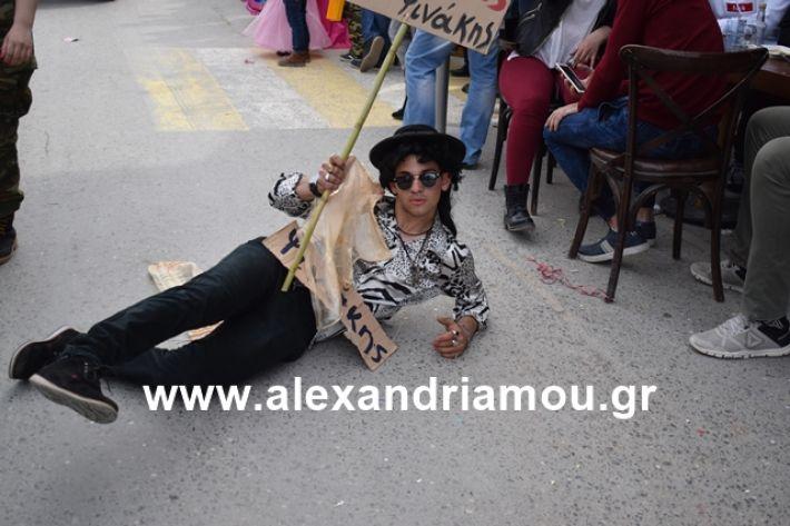 alexandriamou.gr_meliki_karnaval199201