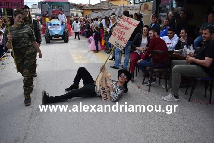 alexandriamou.gr_meliki_karnaval199202