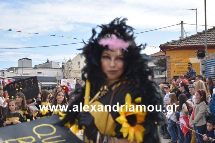 alexandriamou.gr_meliki_karnaval199207