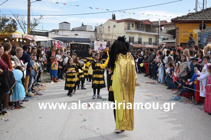 alexandriamou.gr_meliki_karnaval199208