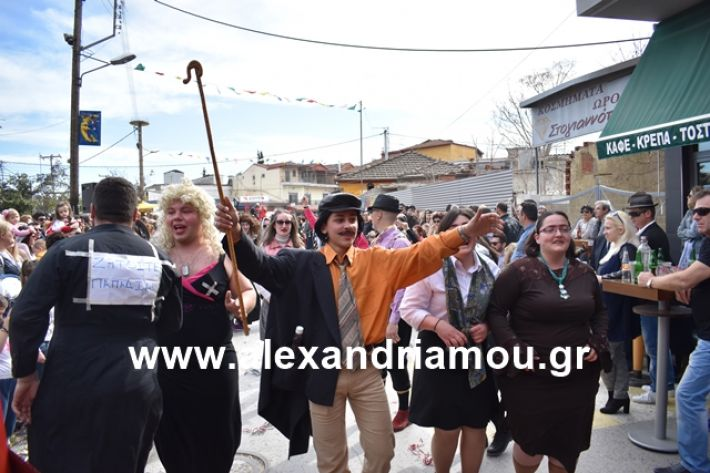 alexandriamou.gr_meliki_karnaval199219