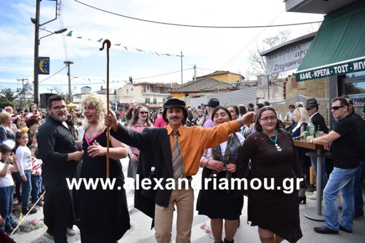 alexandriamou.gr_meliki_karnaval199220