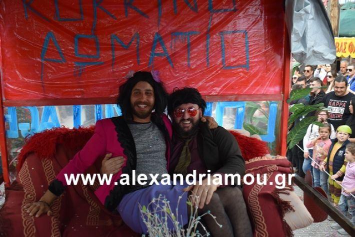 alexandriamou.gr_meliki_karnaval199223