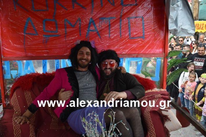 alexandriamou.gr_meliki_karnaval199224