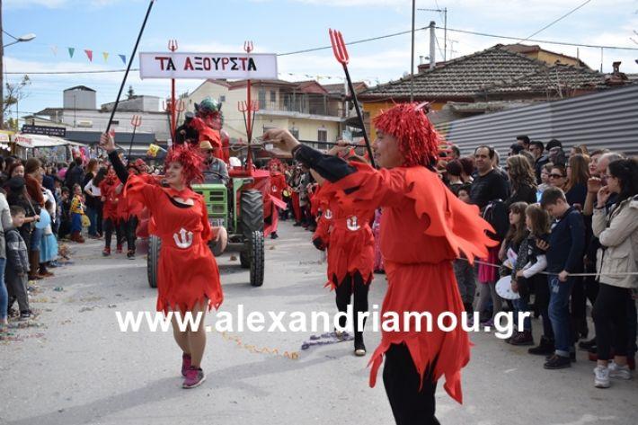 alexandriamou.gr_meliki_karnaval199226