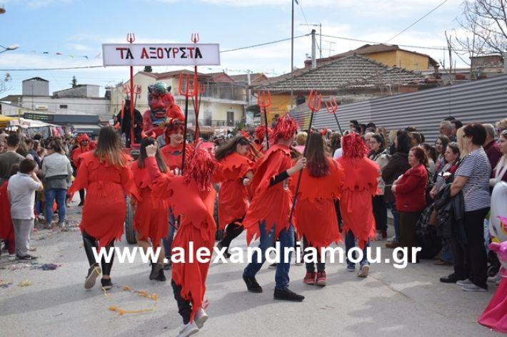 alexandriamou.gr_meliki_karnaval199228