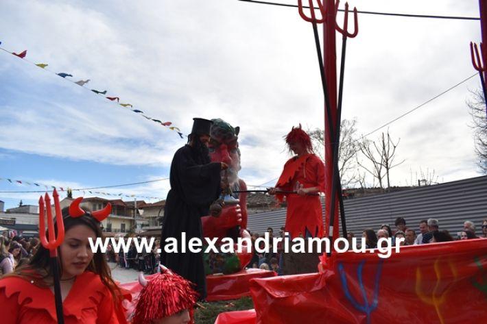 alexandriamou.gr_meliki_karnaval199229