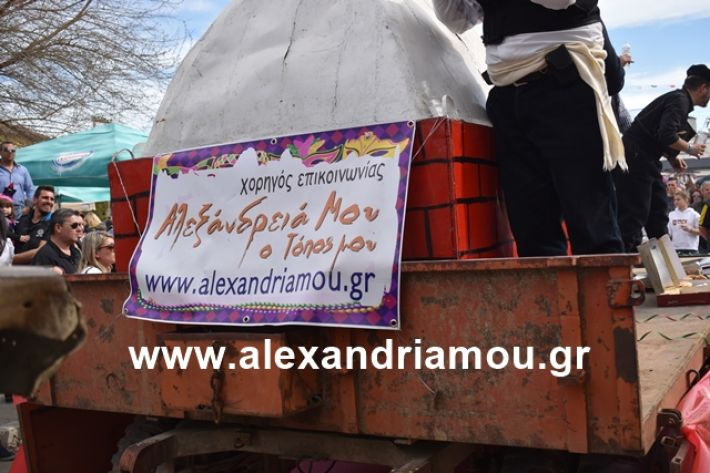 alexandriamou.gr_meliki_karnaval199242