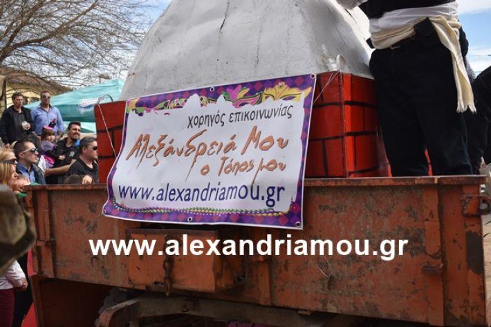 alexandriamou.gr_meliki_karnaval199243