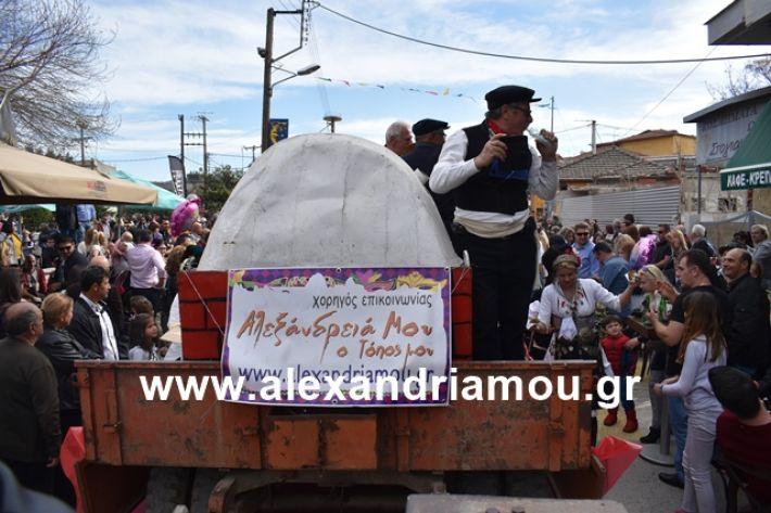 alexandriamou.gr_meliki_karnaval199245