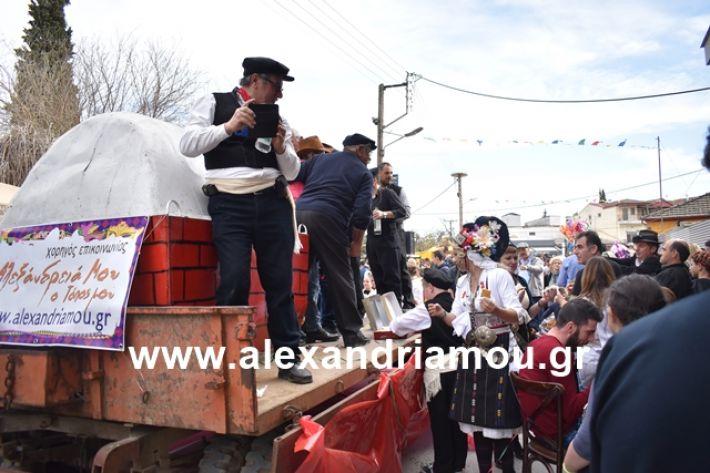 alexandriamou.gr_meliki_karnaval199247