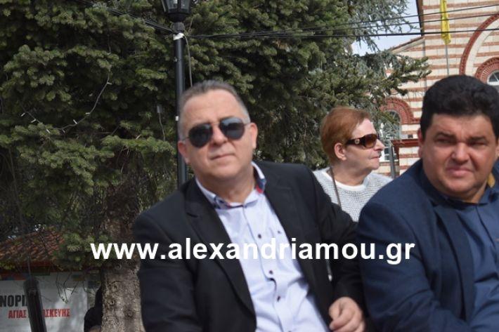 alexandriamou.gr_meliki_karnaval199257