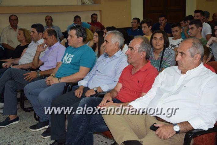 alexandriamou.gr_melikitimimpasket10011