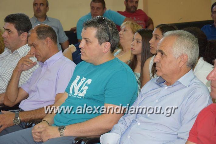 alexandriamou.gr_melikitimimpasket10012