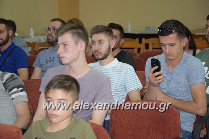 alexandriamou.gr_melikitimimpasket10013