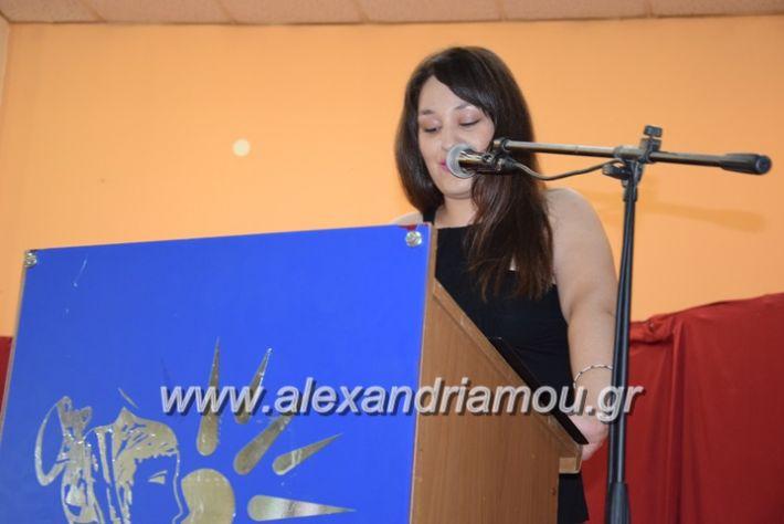 alexandriamou.gr_melikitimimpasket10015