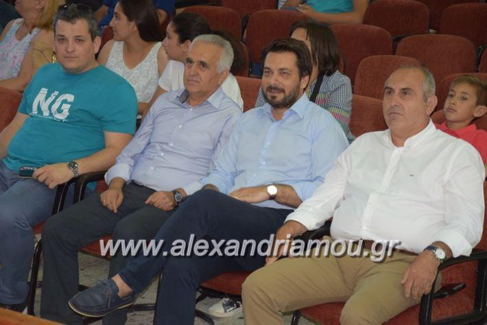 alexandriamou.gr_melikitimimpasket10048