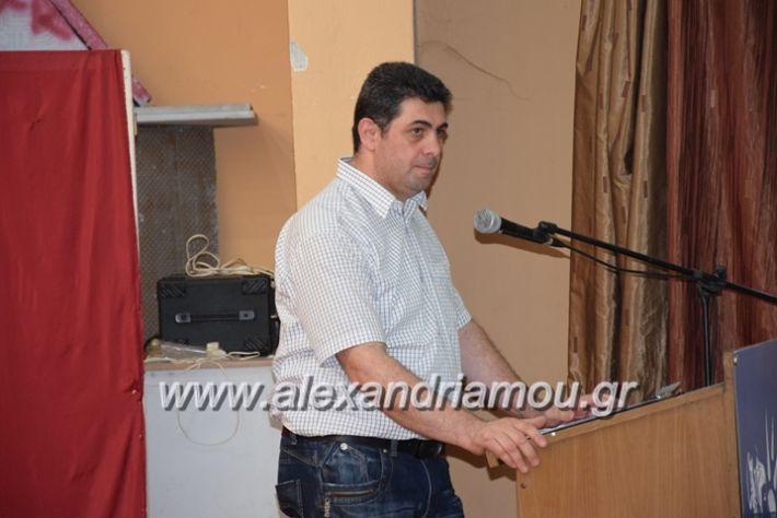 alexandriamou.gr_melikitimimpasket10049