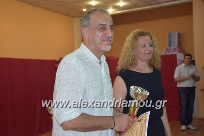 alexandriamou.gr_melikitimimpasket10050