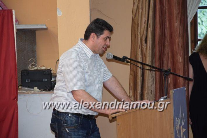 alexandriamou.gr_melikitimimpasket10053