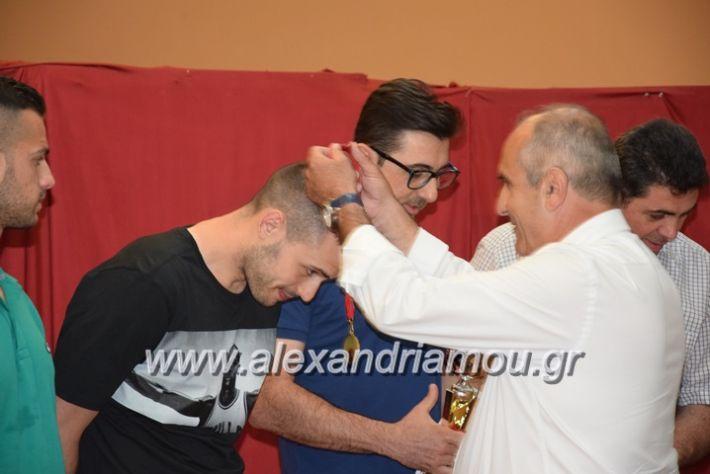 alexandriamou.gr_melikitimimpasket10058
