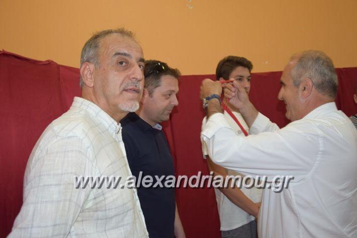 alexandriamou.gr_melikitimimpasket10068