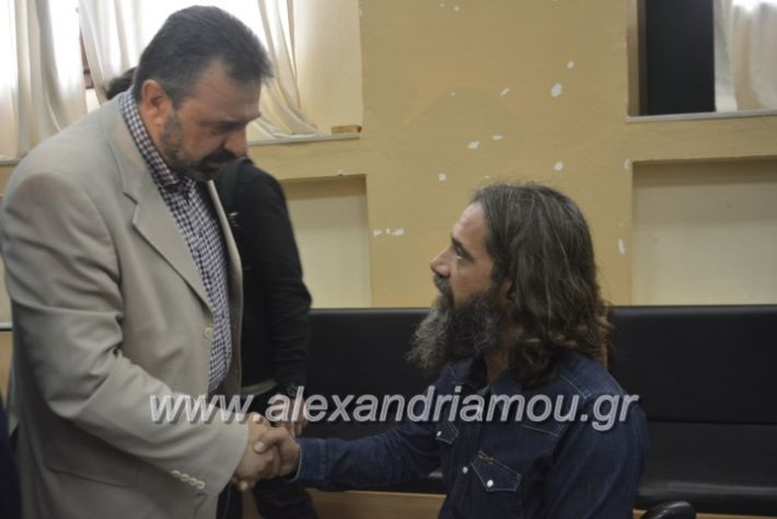 alexandriamou_araxobitis2019037