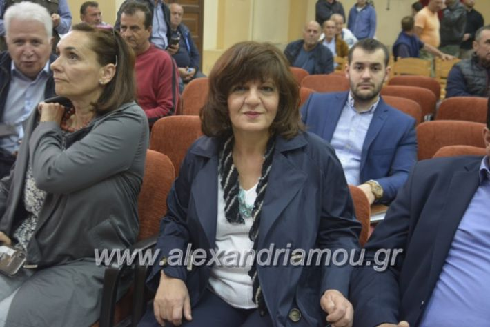 alexandriamou_araxobitis2019041