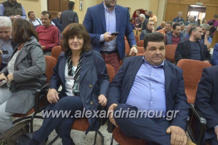 alexandriamou_araxobitis2019042