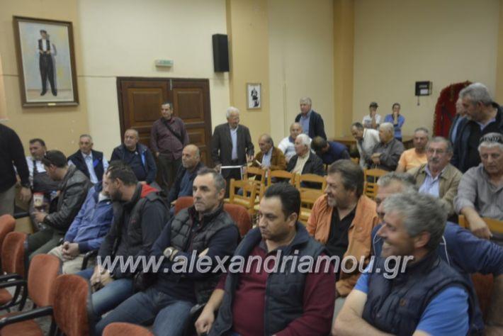 alexandriamou_araxobitis2019049