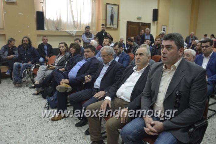 alexandriamou_araxobitis2019050