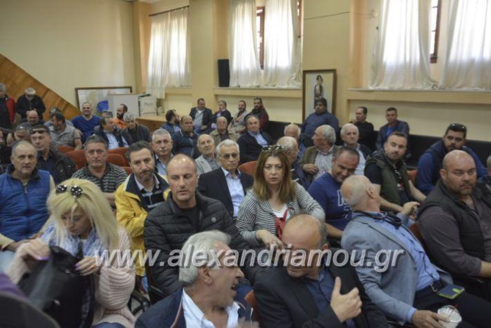 alexandriamou_araxobitis2019051