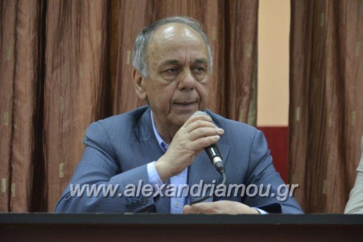 alexandriamou_araxobitis2019055