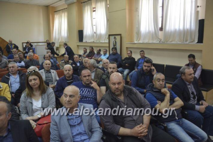 alexandriamou_araxobitis2019062