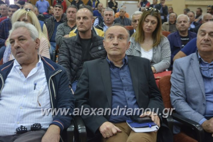 alexandriamou_araxobitis2019068