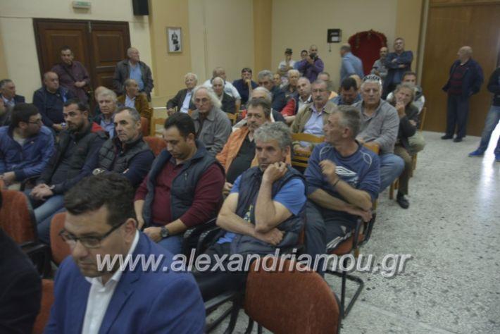 alexandriamou_araxobitis2019072