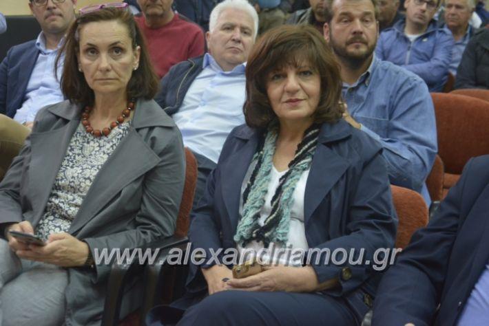 alexandriamou_araxobitis2019076