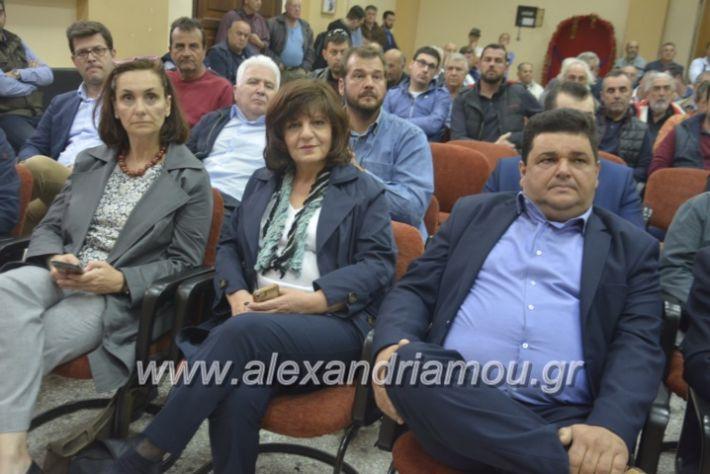 alexandriamou_araxobitis2019077