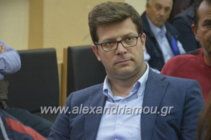 alexandriamou_araxobitis2019078
