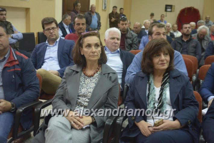 alexandriamou_araxobitis2019079