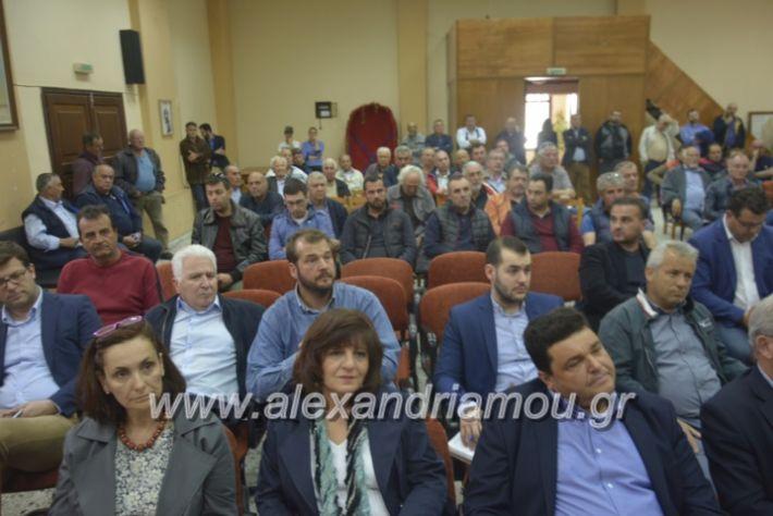 alexandriamou_araxobitis2019080
