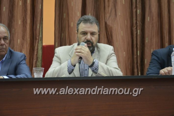 alexandriamou_araxobitis2019083