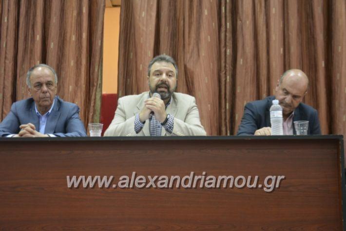 alexandriamou_araxobitis2019085