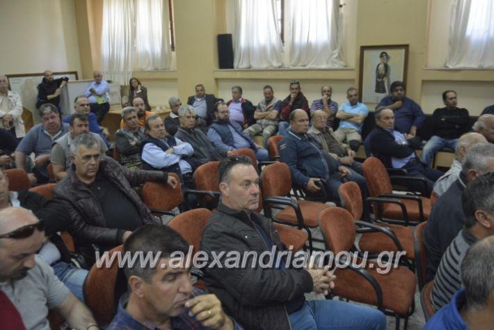 alexandriamou_araxobitis2019086