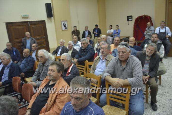 alexandriamou_araxobitis2019087